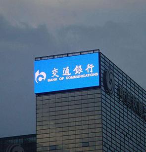 深圳中国凤凰大厦显示屏