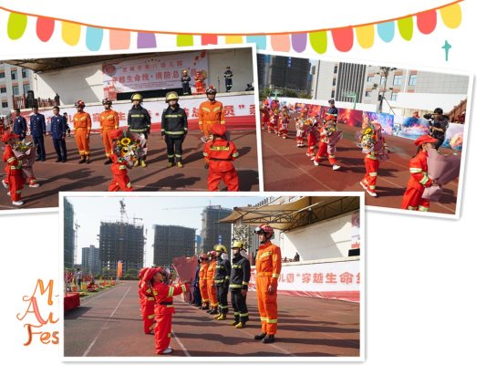 http://nwzimg.wezhan.cn/contents/sitefiles2003/10018680/images/11333905.jpg
