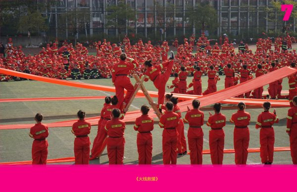 http://nwzimg.wezhan.cn/contents/sitefiles2003/10018680/images/11333976.jpg