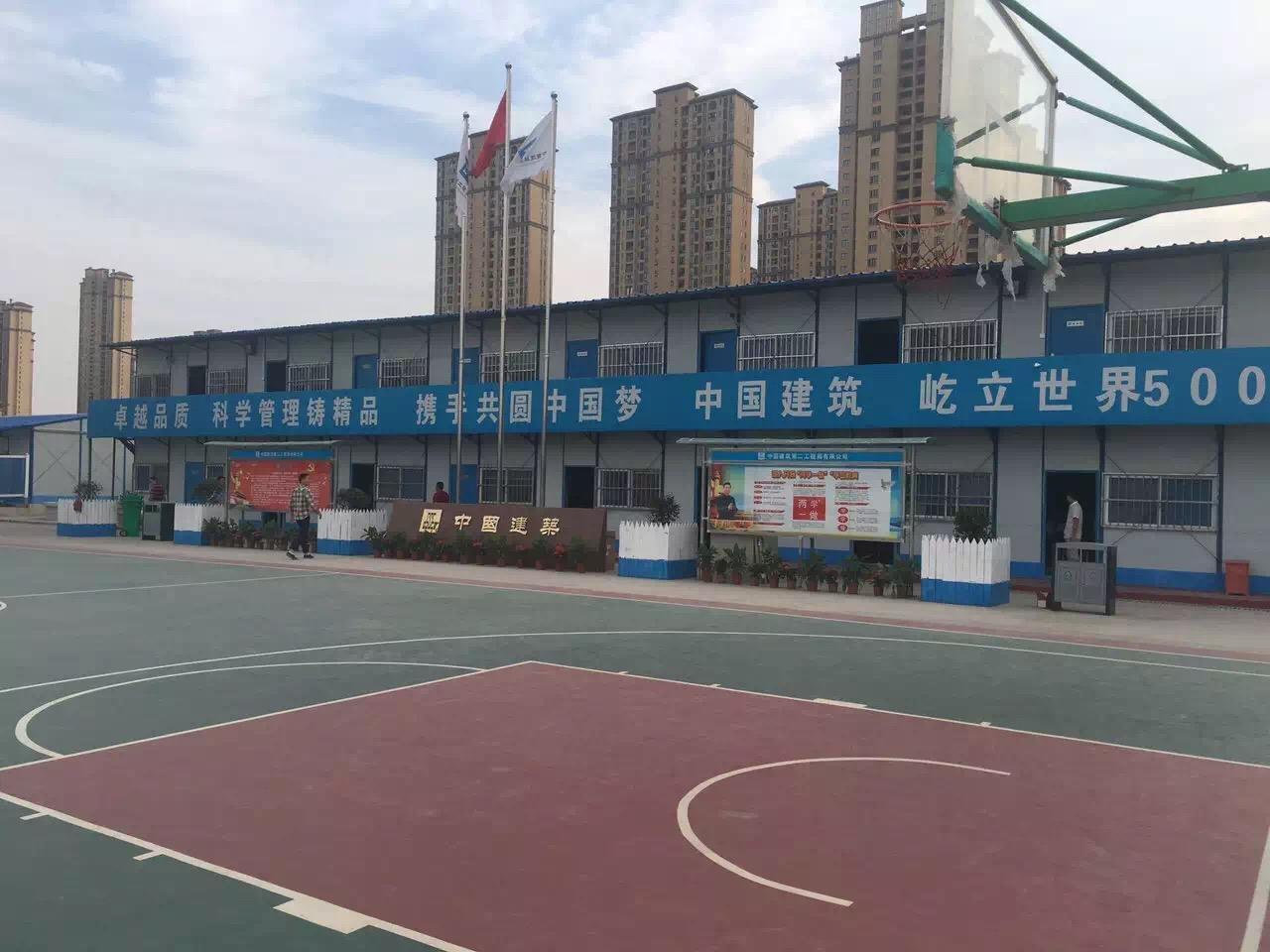 濟南遙墻國際機場防水工程