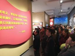 11月-十八聯組紅色活動新聞稿