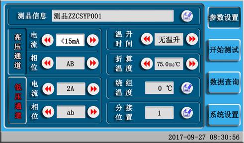 image-20190418214415-3