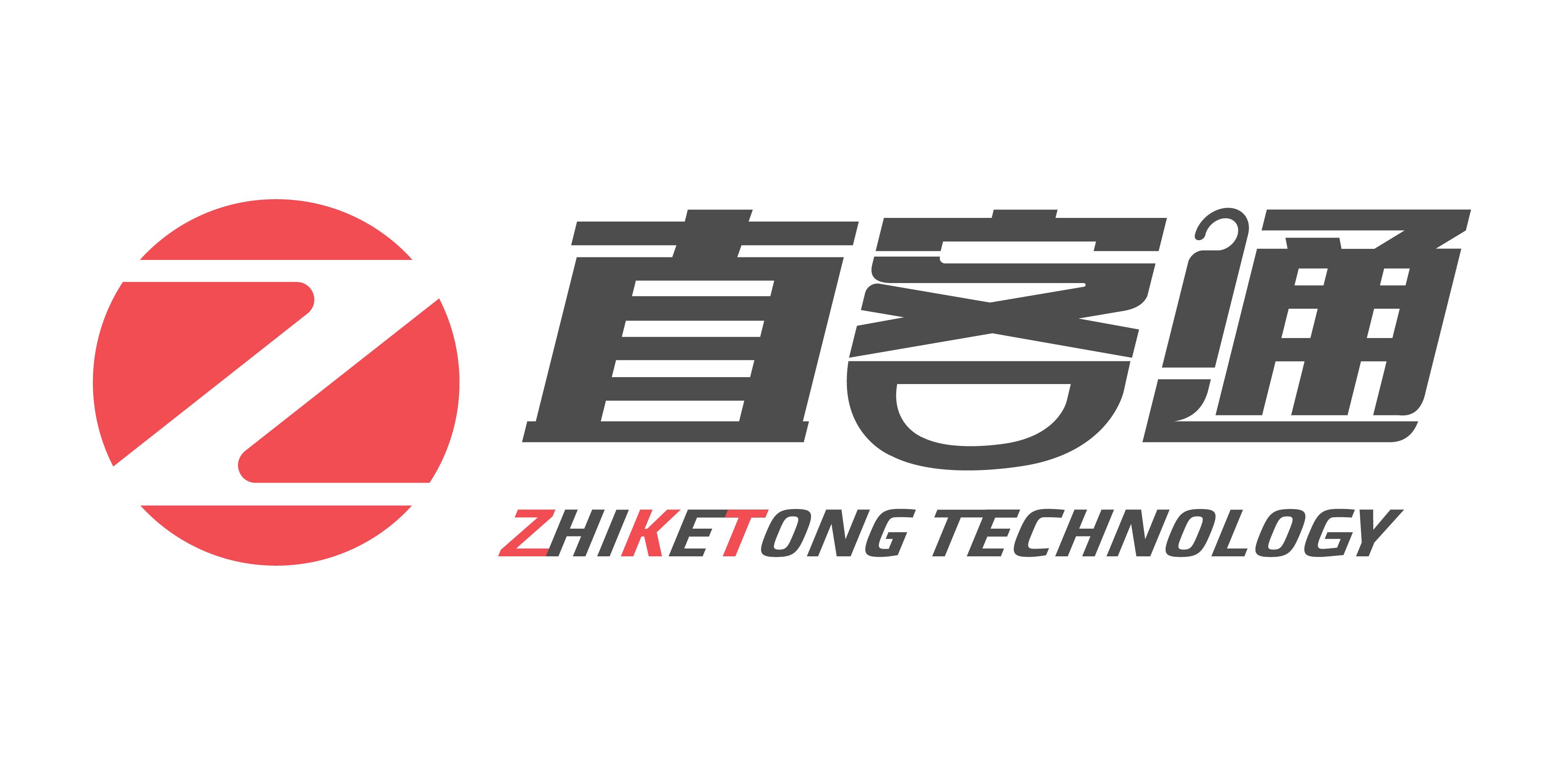 logo logo 标志 设计 矢量 矢量图 素材 图标 3822_1925