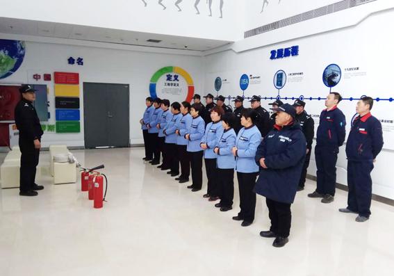 消防培训01