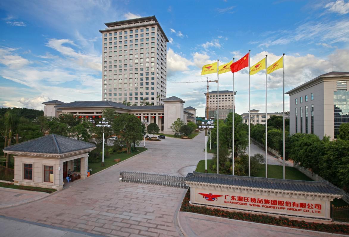 新兴县-簕竹镇1