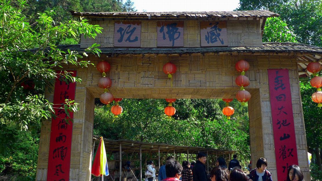 新兴县-六祖镇2