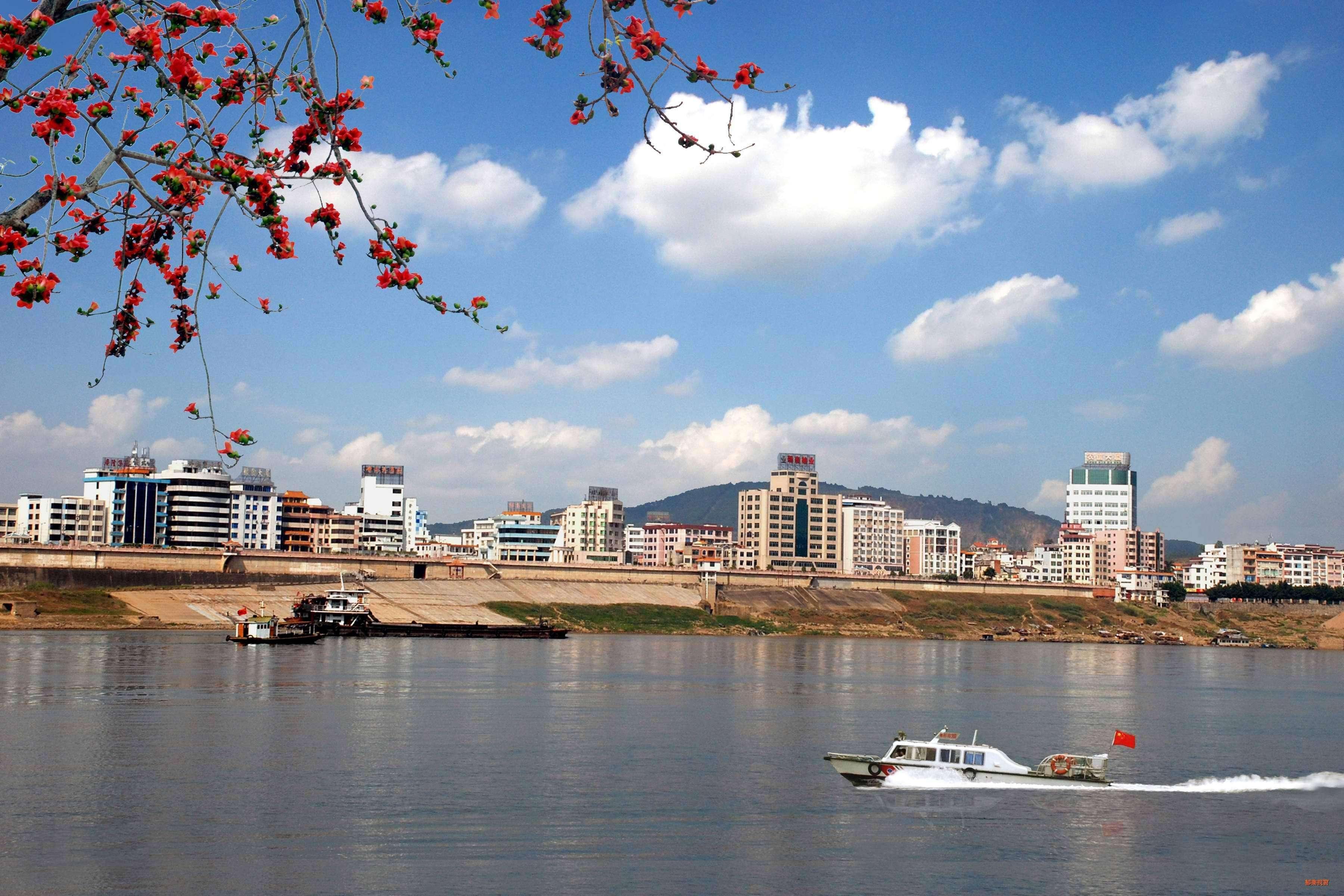 郁南县-都城镇