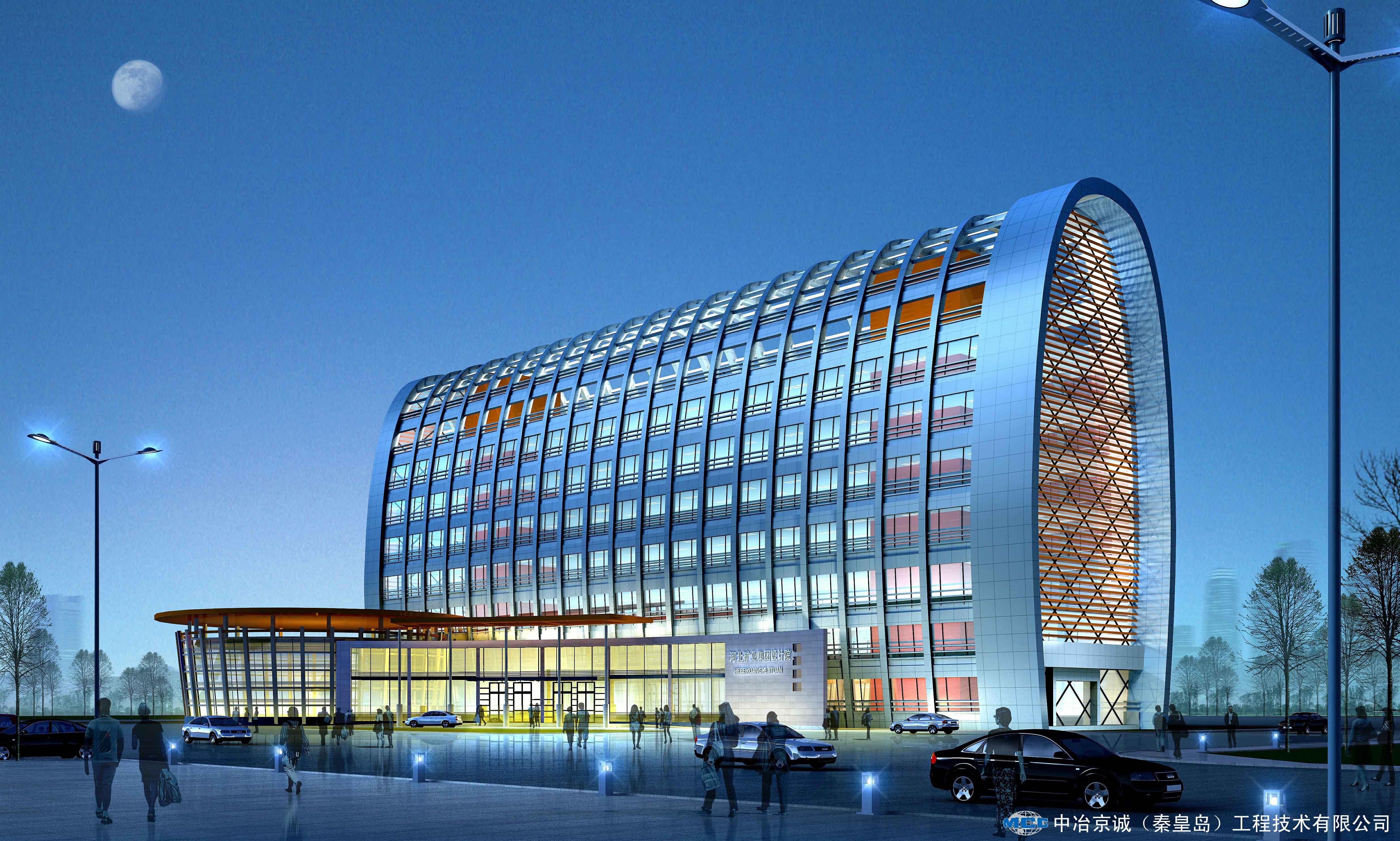 河北鋼鐵集團礦業公司設計院