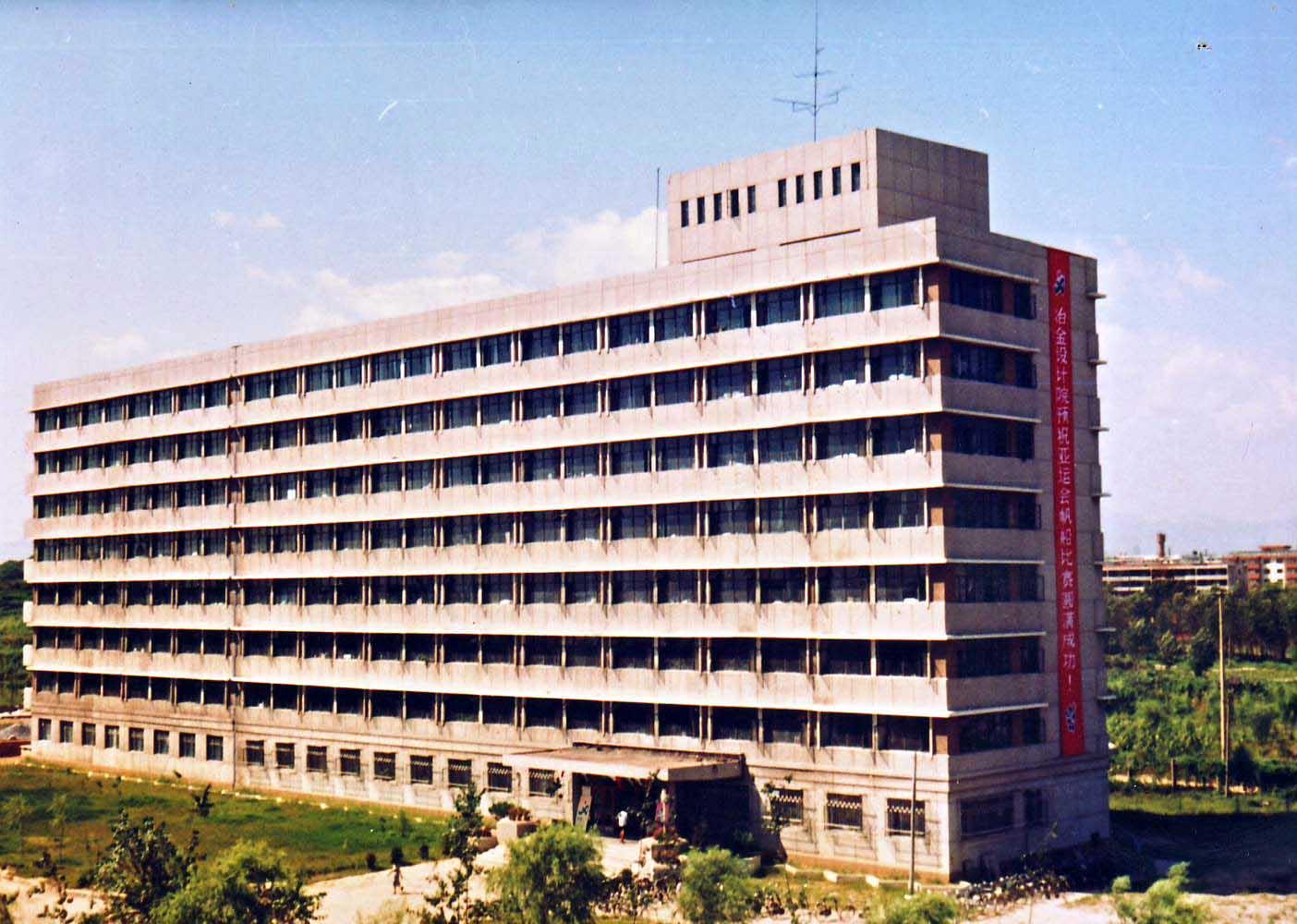 我院設計的原舊址辦公樓