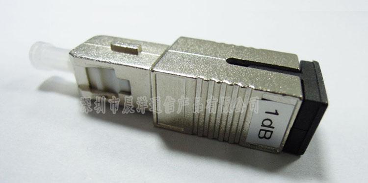 SCupc-750-1dB