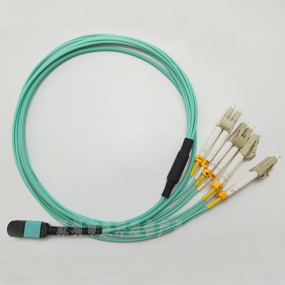 MPO-8LC-OM3-1000-1