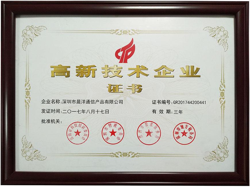 國高證書照片-CYCOM