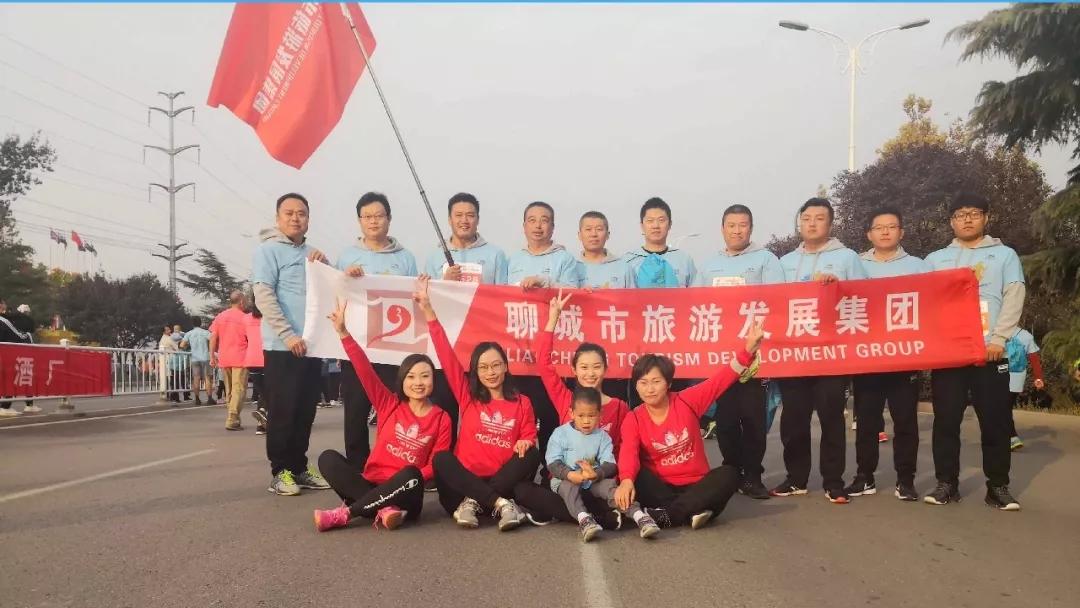 馬拉松比賽集團代表團.webp