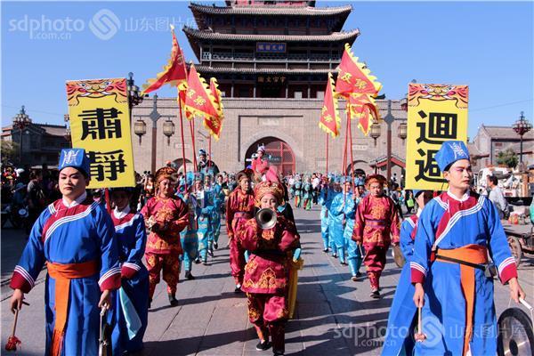 中華水上古城