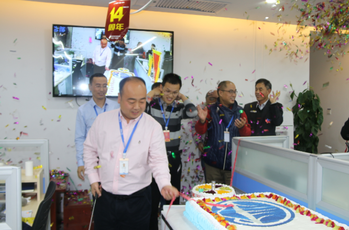 中bwin中国注册研14周年庆