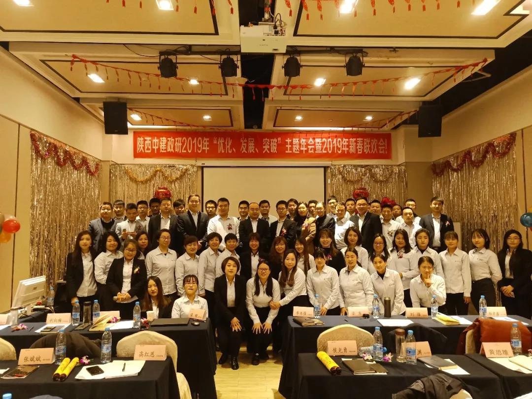 bwin中国注册|bwin国际_bwin首页年会圆满结束