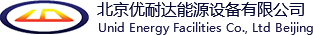 北京优耐达能源设备有限公司