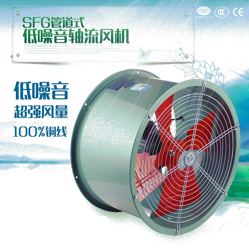 鄭州軸流風機-1