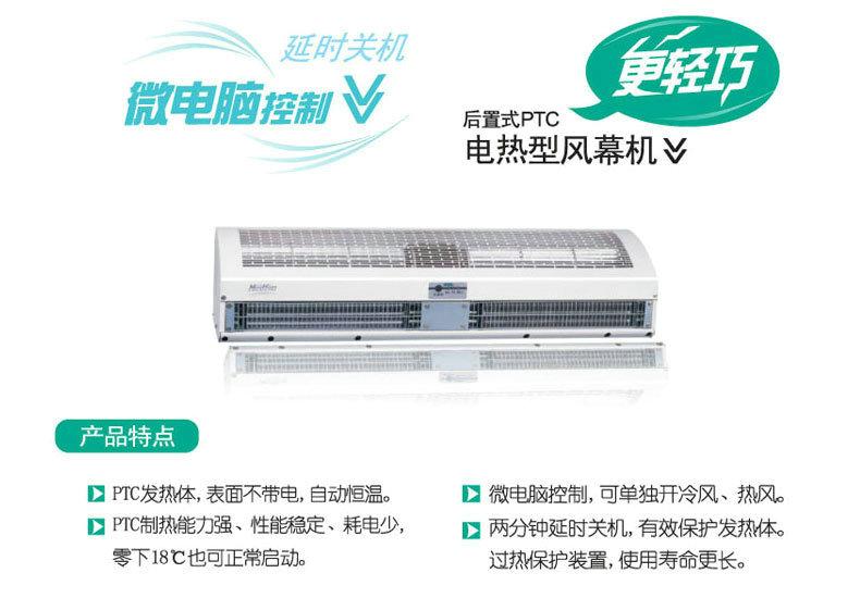 綠島風電加熱風幕機-7