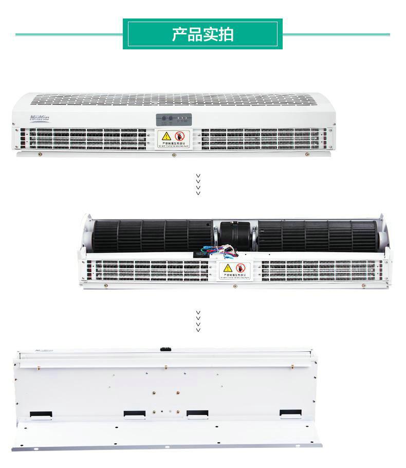 綠島風電加熱風幕機-10