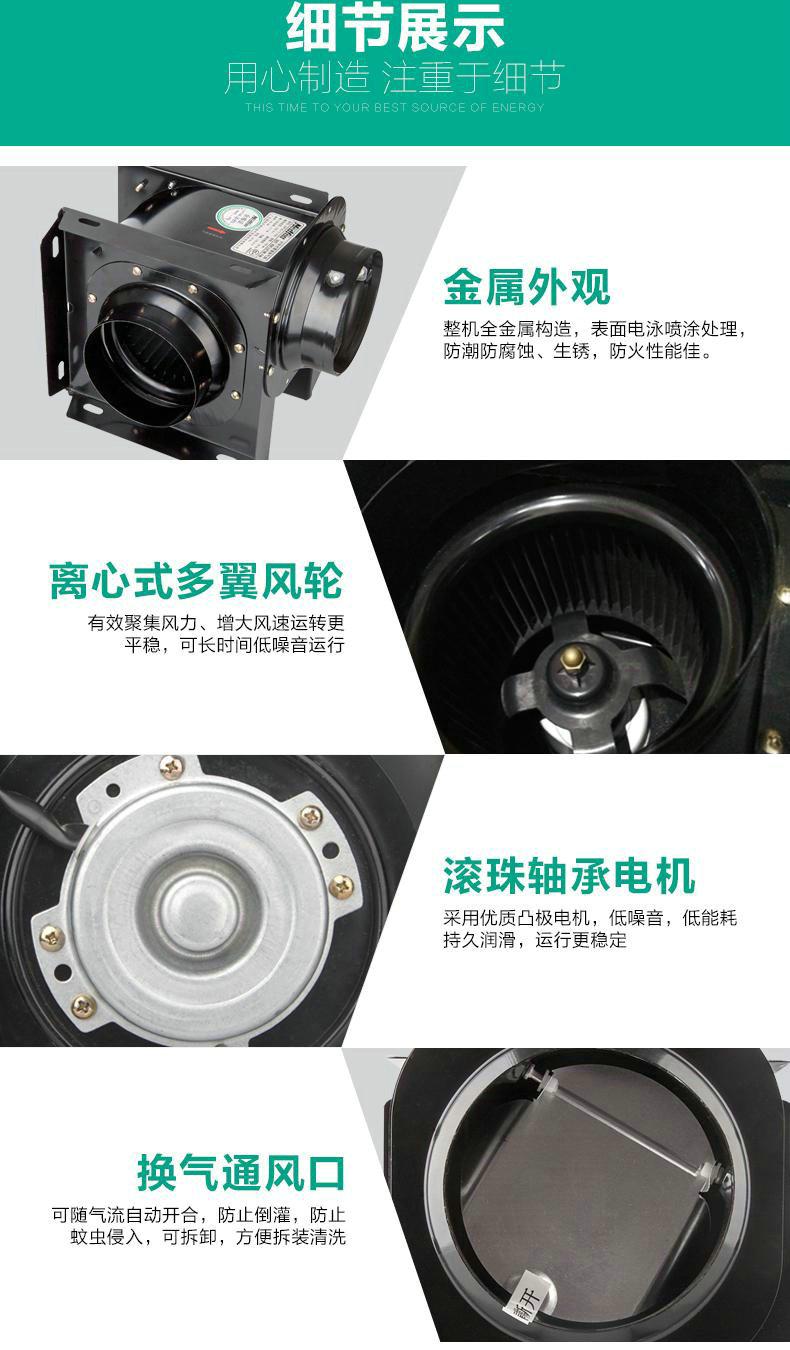 綠島風全金屬分體管道式換氣扇-13