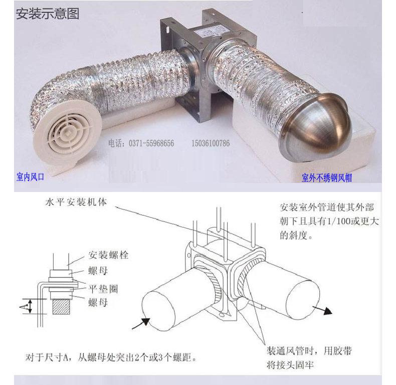 綠島風全金屬分體管道式換氣扇-15