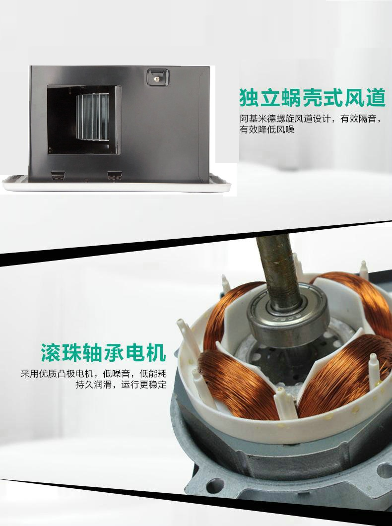 綠島風全金屬管道式換氣扇-13