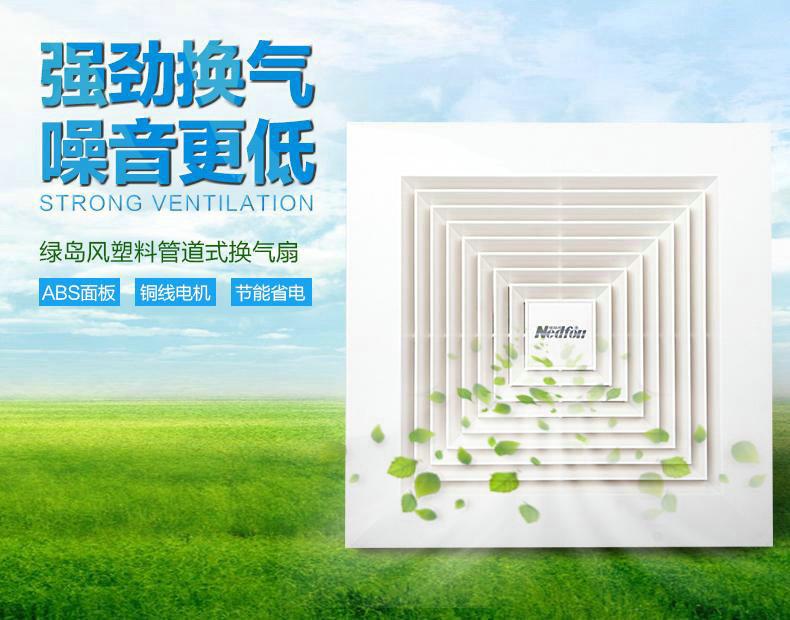 綠島風管道式換氣扇-6