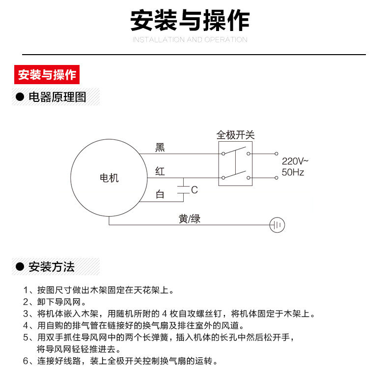 綠島風管道式換氣扇-11