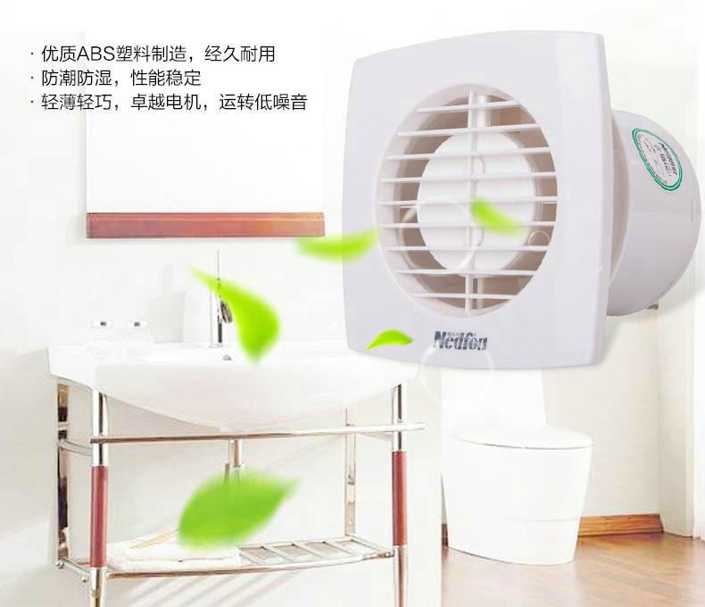 綠島風櫥窗浴室式換氣扇-7