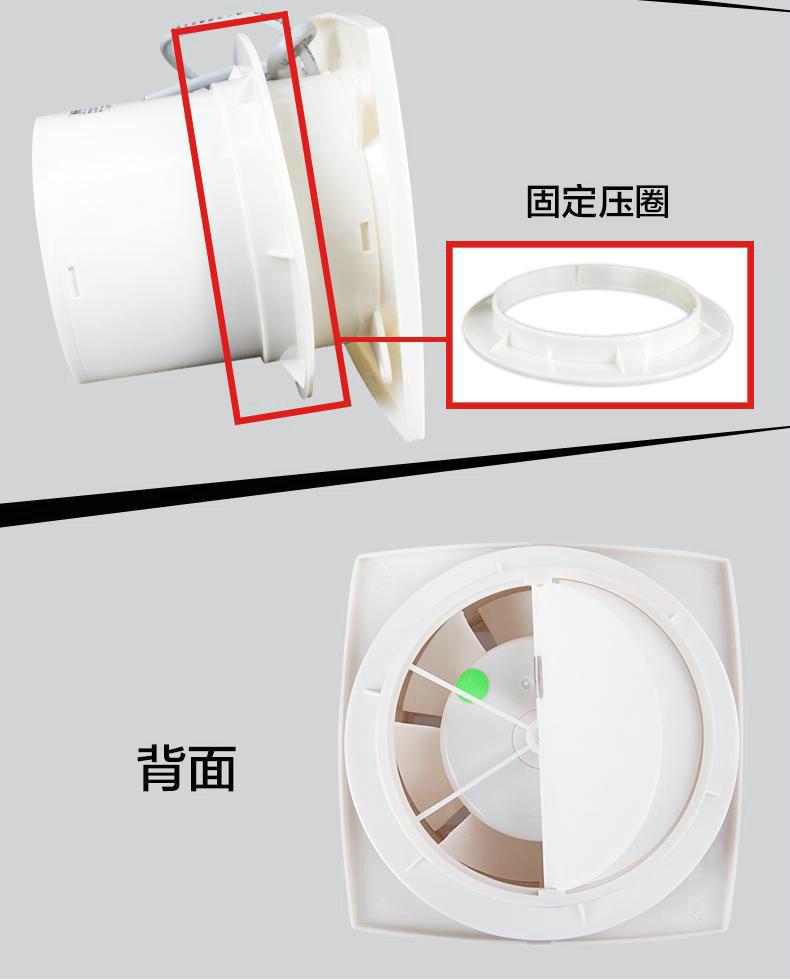 綠島風櫥窗浴室式換氣扇-9
