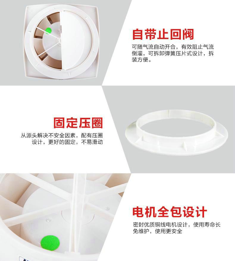 綠島風櫥窗浴室式換氣扇-12