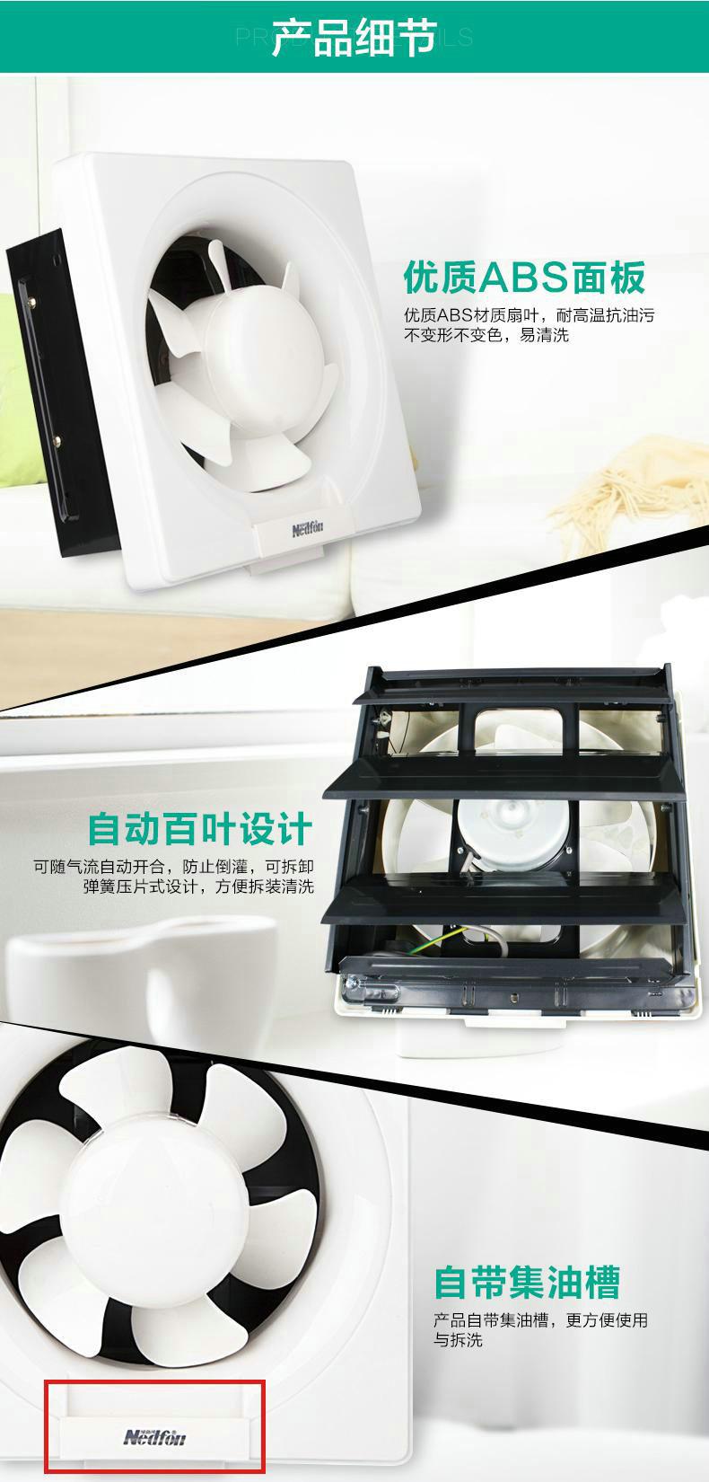 綠島風百葉窗式換氣扇-10