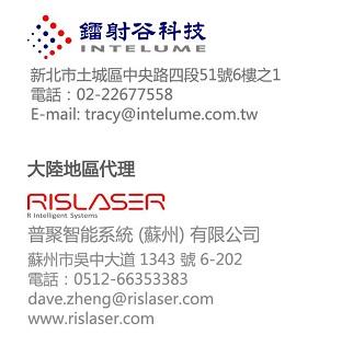 lasertrench-代理