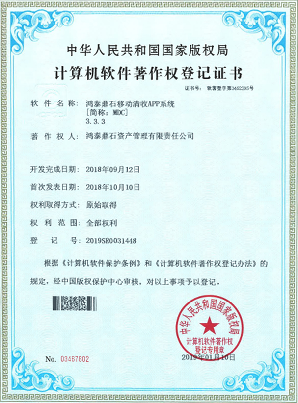 5个证书-1