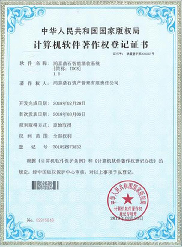 5个证书-4
