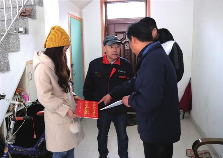 """宣州区红十字会开展""""红十字博爱送万家""""慰问活动"""