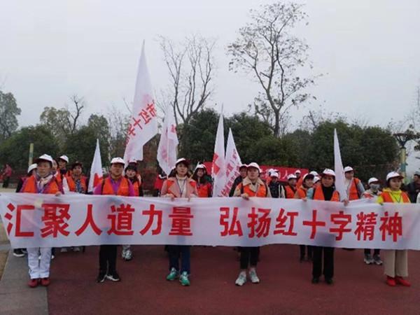 """市红十字志愿者开展""""益起约会""""宛陵湖健步走宣传活动"""