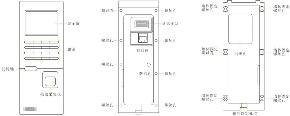 EA-904-10