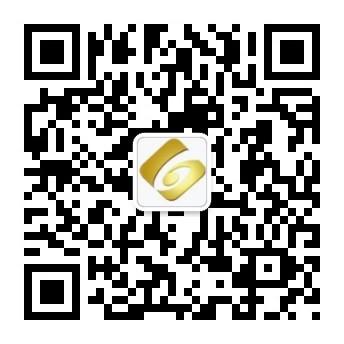 QQ圖片20180102142943