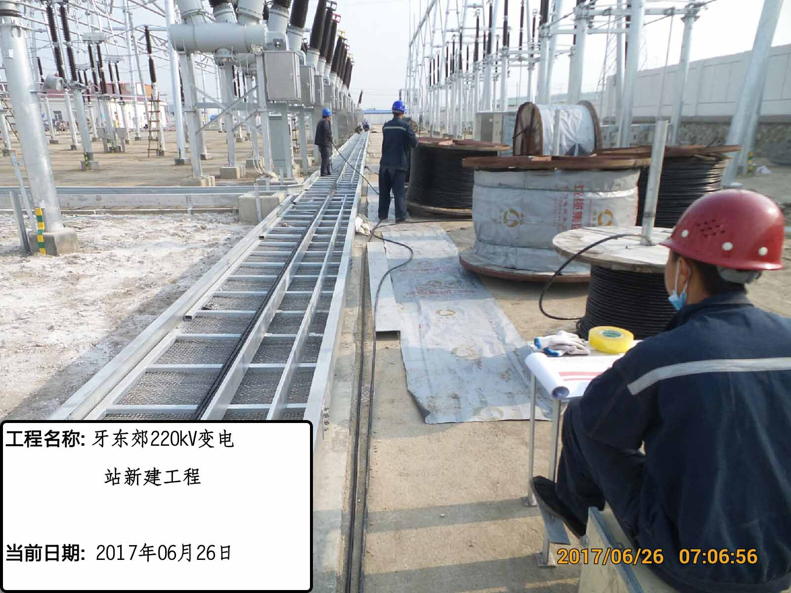 牙東郊220kV變電站新建工程