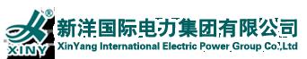 新洋電建logo