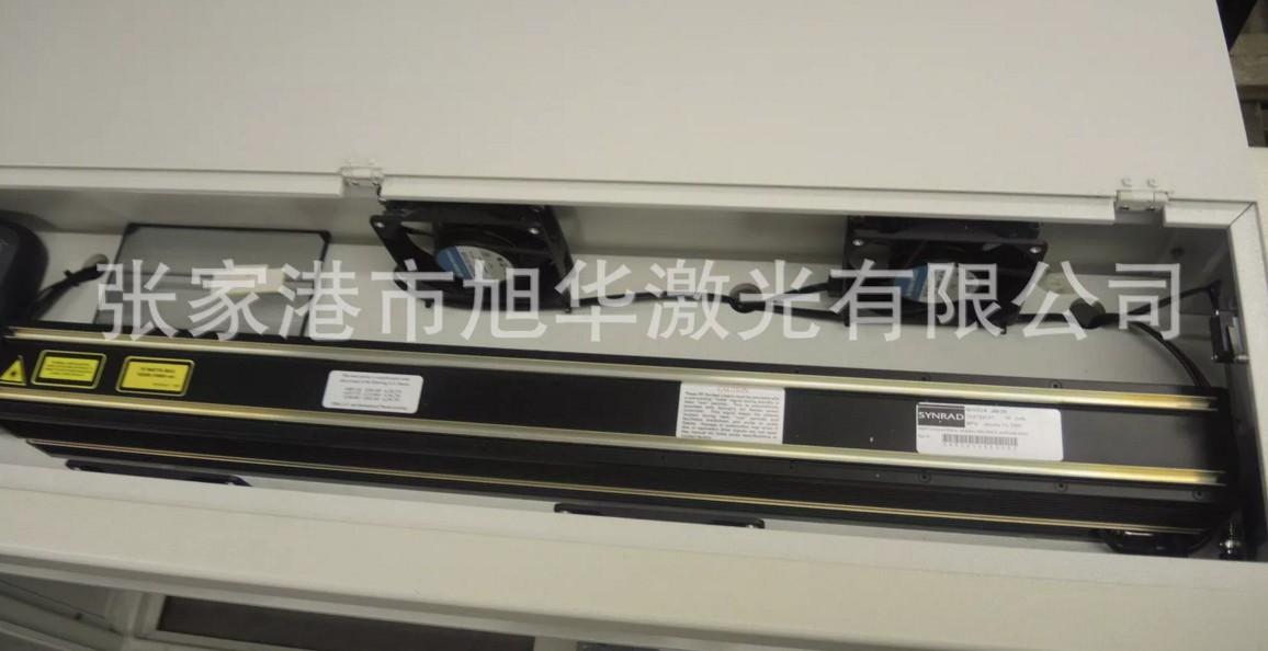 進口激光管雕刻機激光器充氣維修