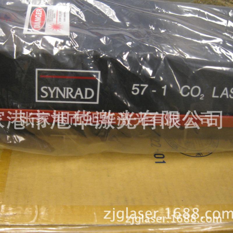 美国SYNRAD新锐co2激光器充气维修