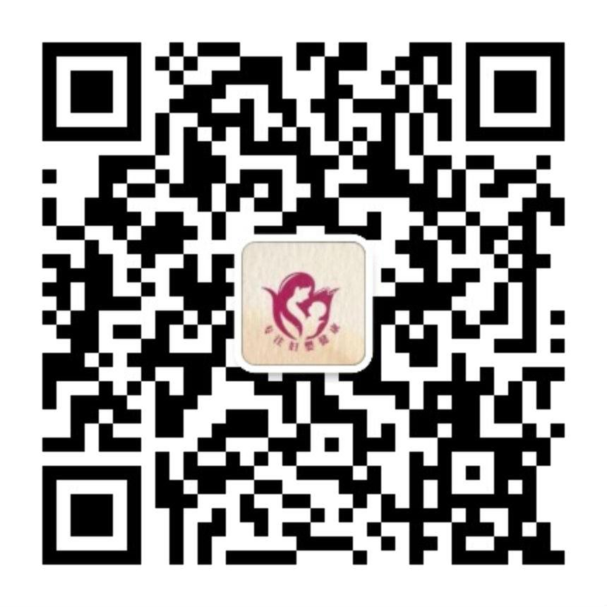 廣州婦嬰公眾號1