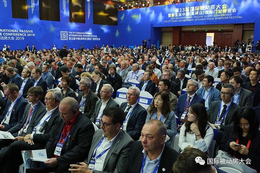 23屆國際被動房大會開幕照片