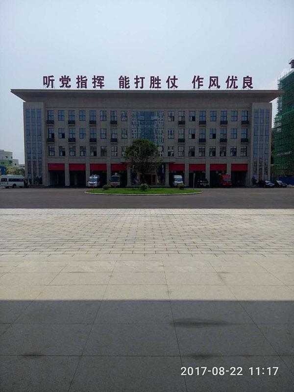 xiaofang_004
