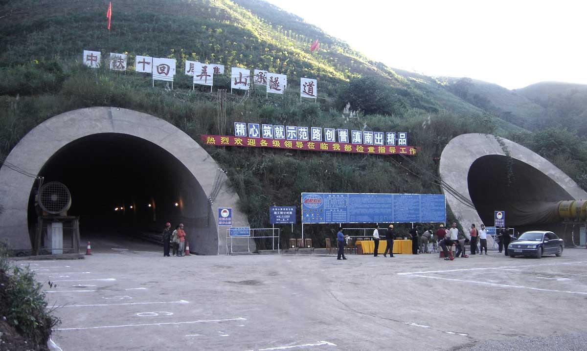 小磨高速隧道