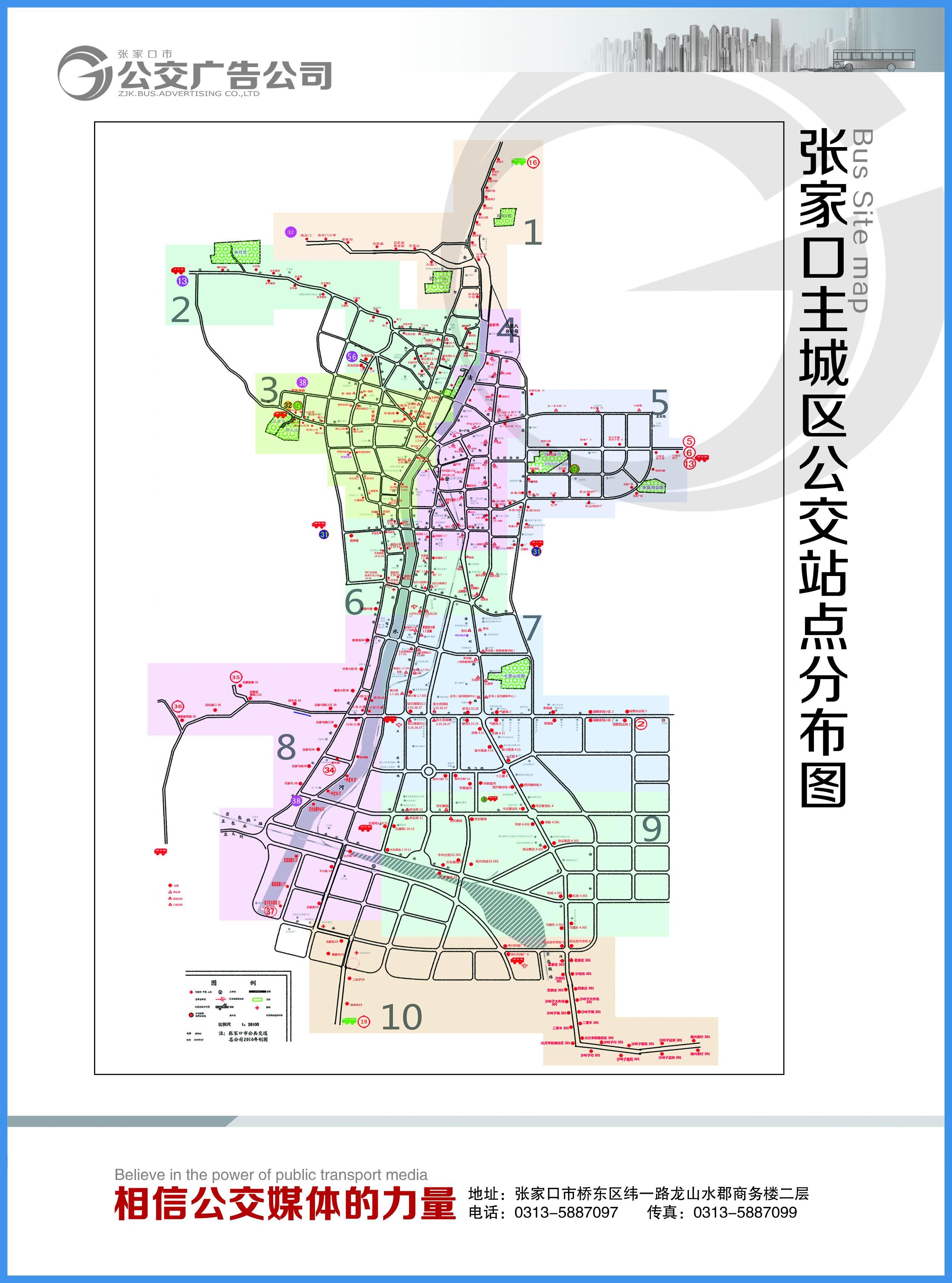 3-公交站点分布图