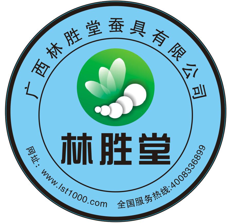 广西乐虎体育商标-透明的
